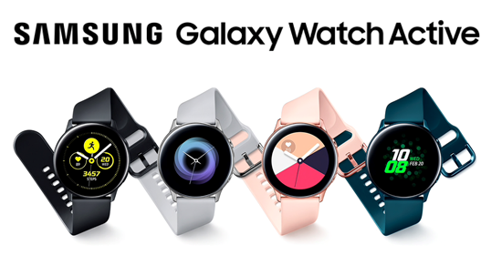 Samsung Active Watch